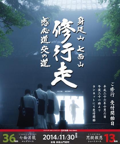 Shichimen_a2_cs4_006